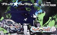 フジミきゃら de CAR~る (キャラデカール)ブラック★ロックシューター トヨタ アルテッツァ RS200