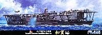 フジミ1/700 特シリーズ日本海軍 航空母艦 加賀