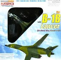B-1B ランサー 第28爆撃航空団 エルワース空軍基地 (ヨーロピアン・ワン迷彩)