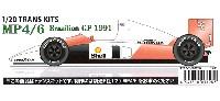 マクラーレン MP4/6 ブラジルGP 1991 (トランスキット)