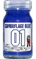 HIQパーツ塗装用品カモフラージュブルー 1 (50ml入)