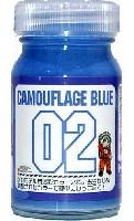 HIQパーツ塗装用品カモフラージュブルー 2 (50ml入)