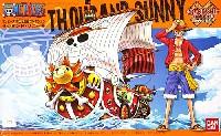 バンダイワンピース 偉大なる船(グランドシップ)コレクションサウザンド・サニー号