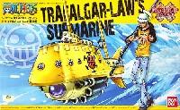 バンダイワンピース 偉大なる船(グランドシップ)コレクショントラファルガー・ローの潜水艦