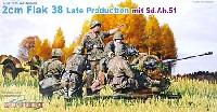 サイバーホビー1/35 AFV シリーズ ('39~'45 シリーズ)ドイツ 2cm 対空機関砲 Flak38 後期型 (Sd.Ah.51トレーラー付属)