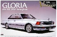 アオシマ1/24 ザ・ベストカーヴィンテージグロリア 4ドア ハードトップ 280E ブロアム (P430)