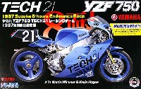 フジミ1/12 オートバイ シリーズヤマハ YZF750 TECH21 レーシングチーム 1987年 鈴鹿8耐仕様