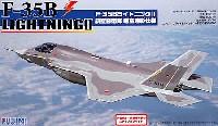 フジミバトルスカイ(BSK) シリーズF-35B ライトニング 2 航空自衛隊 制空迷彩仕様