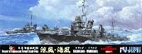 フジミ1/700 特シリーズ日本海軍駆逐艦 涼風・海風 (白露型後期 武装強化時)