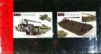 M3 水陸両用自走架橋車