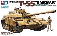 タミヤ1/35 ミリタリーミニチュアシリーズイラク軍戦車 T-55 エニグマ