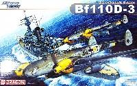 ドラゴン1/32 ウォーバーズ シリーズドイツ空軍 Bf110D-3