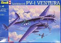 レベル1/48 飛行機モデルPV-1 ベンチュラ
