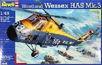 レベル1/48 飛行機モデルウエストランド エセックス HAS Mk.3