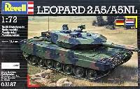 レベル1/72 ミリタリーレオパルト 2A5/A5NL