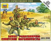 ズベズダART OF TACTICソビエト空挺部隊 (1941-1943)