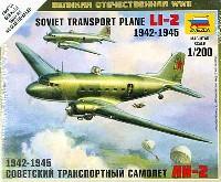ズベズダART OF TACTICソビエト リスノフ LI-2 輸送飛行機