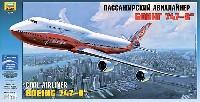 ズベズダ1/144 エアモデルボーイング 747-8