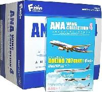 ANA ウイングコレクション 4 (1BOX)