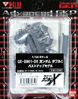 Bクラブ1/144 レジンキャストキットGX-9901-DX ガンダムDX (ダブルエックス) バストアップモデル