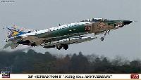 RF-4E ファントム 2 501SQ 50周年記念 スペシャルペイント