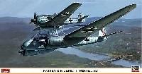 Fw190A-8 & Ju88G-1 ミステル S2