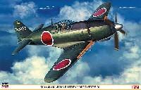 ハセガワ1/32 飛行機 限定生産三菱 J2M6 局地戦闘機 雷電 31型