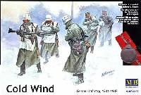 マスターボックス1/35 ミリタリーミニチュアドイツ歩兵 防寒コートスタイル 東部戦線 5体 (Cold Wind)