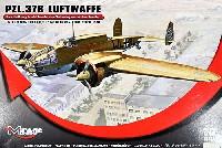 ドイツ空軍 PZL.37B 双発爆撃機