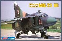 ART MODEL1/72 エアクラフト プラモデルロシア ミグ MiG-23UB 複座練習機
