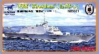 ブロンコモデル1/350 艦船モデルアメリカ 沿海域戦闘艦 LCS-1 フリーダム