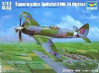 トランペッター1/48 エアクラフト プラモデルスーパーマリン スパイトフル F. Mk14