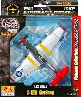 イージーモデル1/72 エアキット(塗装済完成品)P-51D マスタング レッドテイルズ (タスキーギエアメン)