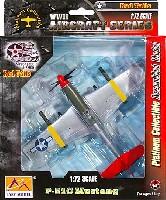 イージーモデル1/72 エアキット(塗装済完成品)P-51C マスタング レッドテイルズ (タスキーギエアメン)