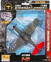 イージーモデル1/72 エアキット(塗装済完成品)P-39 エアラコブラ レッドテイルズ (タスキーギエアメン)