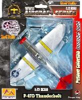 イージーモデル1/72 エアキット(塗装済完成品)P-47D サンダーボルト レッドテイルズ (タスキーギエアメン)