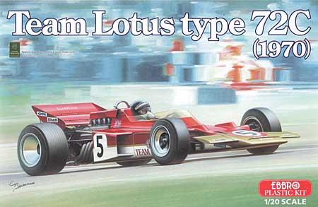 チーム ロータス Type72C (1970)プラモデル(エブロ1/20 MASTER SERIES F-1No.001)商品画像
