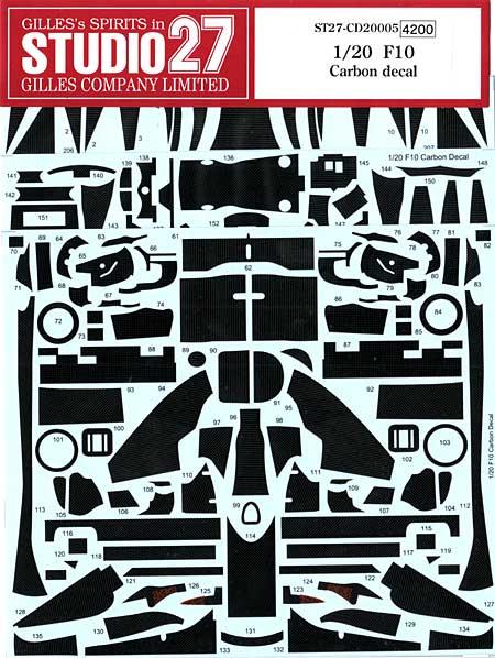 フェラーリ F10 カーボンデカールデカール(スタジオ27F1 カーボンデカールNo.CD20005)商品画像