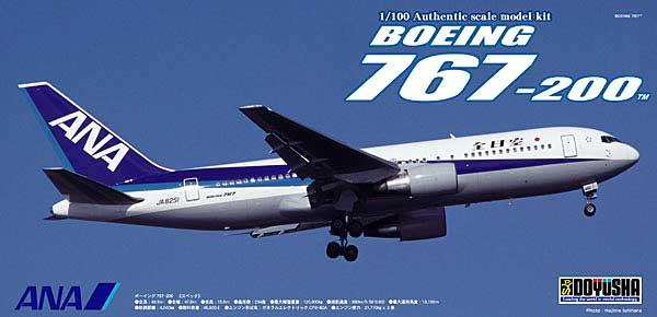 ボーイング 767-200 ANA (トリトンブルー)プラモデル(童友社1/100 旅客機No.100-B6-6000)商品画像