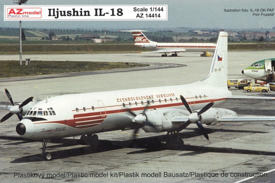イリューシン IL-18プラモデル(AZ model1/144 Airport (エアライナーなど)No.AZ14414)商品画像