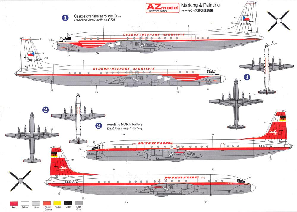 イリューシン IL-18プラモデル(AZ model1/144 Airport (エアライナーなど)No.AZ14414)商品画像_1