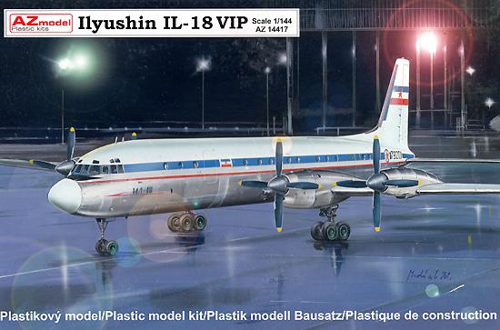 イリューシン IL-18 VIPプラモデル(AZ model1/144 Airport (エアライナーなど)No.AZ14417)商品画像