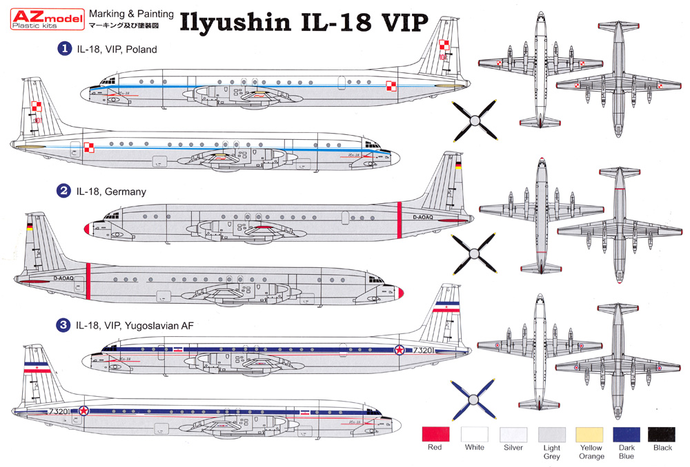 イリューシン IL-18 VIPプラモデル(AZ model1/144 Airport (エアライナーなど)No.AZ14417)商品画像_1