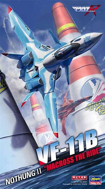 VF-11B ノートゥング 2 マクロス・ザ・ライドプラモデル(ハセガワ1/72 マクロスシリーズNo.65797)商品画像