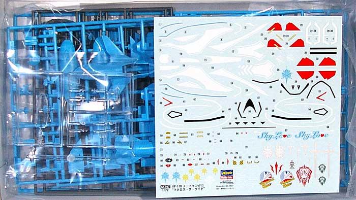 VF-11B ノートゥング 2 マクロス・ザ・ライドプラモデル(ハセガワ1/72 マクロスシリーズNo.65797)商品画像_1