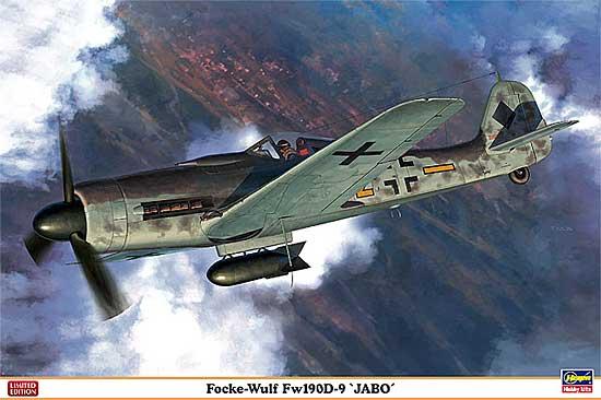 フォッケウルフ Fw190D-9 ヤーボプラモデル(ハセガワ1/32 飛行機 限定生産No.08223)商品画像