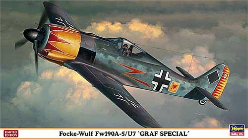 フォッケウルフ Fw190A-5/U7 グラーフ スペシャルプラモデル(ハセガワ1/48 飛行機 限定生産No.09976)商品画像