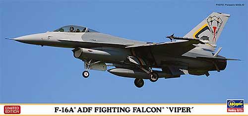 F-16A ADF ファイティング ファルコン ヴァイパープラモデル(ハセガワ1/72 飛行機 限定生産No.01980)商品画像