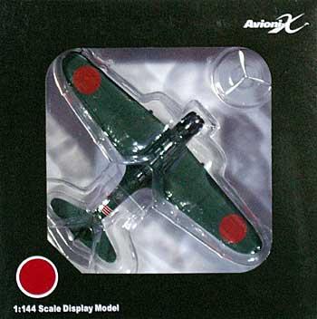 中島 B5N2 97式3号艦上攻撃機 空母加賀搭載機 AII-399完成品(Avioni-Xダイキャスト製完成品モデルNo.AV441005)商品画像