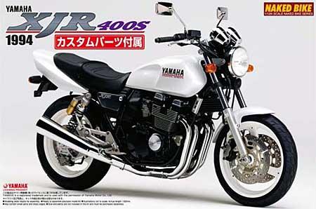 ヤマハ XJR400S カスタムパーツ付 (1994年)プラモデル(アオシマ1/12 ネイキッドバイクNo.045)商品画像